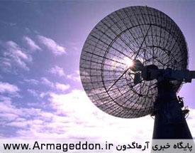 افتتاح شبکه تلویزیونی در جهت مبارزه با اسلامهراسی